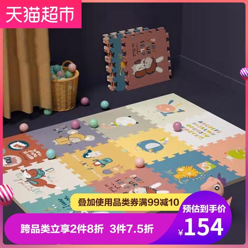 Человек дракон XPE ребенок ползать колодка сращивание сгущаться ребенок головоломки охрана окружающей среды гостиная безвкусный подъем подъем подушка домой коврики