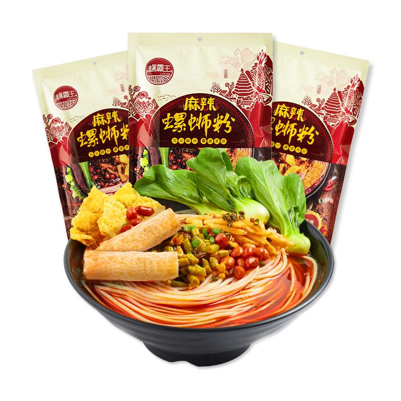 螺霸王麻辣味螺螄粉315g*3袋裝廣西柳州螺螄粉新口味