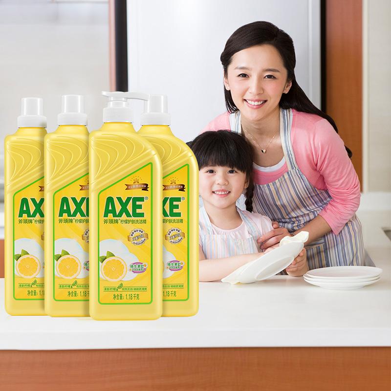 神价格88vip明天10点前2分钟!1.18kgx4瓶x4件 香港  AXE 斧头 柠檬洗洁精