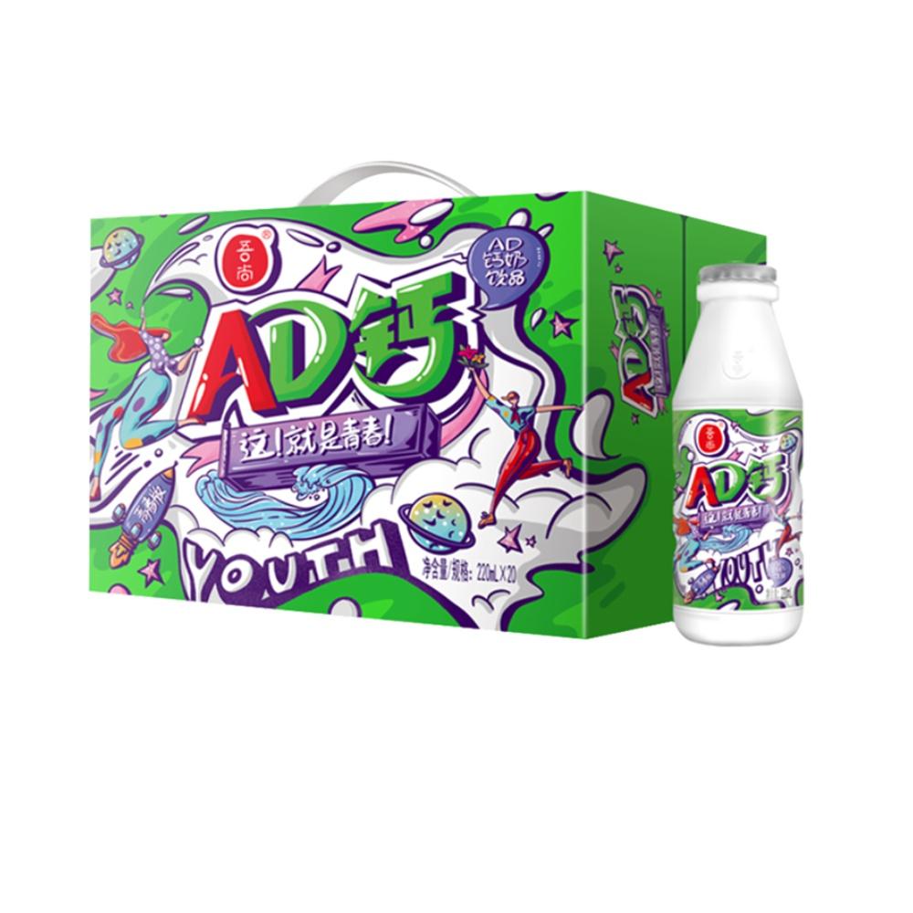 国潮包装吾尚青春版AD钙奶220ml*20礼盒进口优质奶源儿童饮料