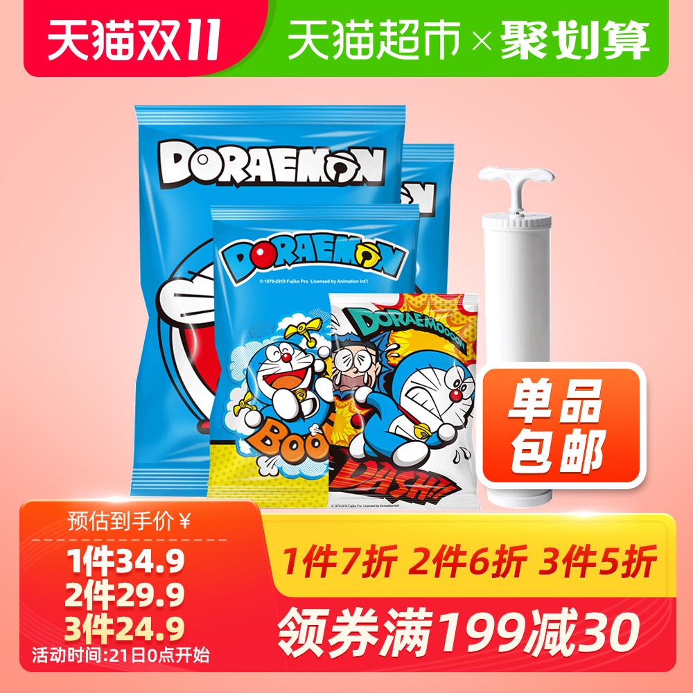 收纳博士 哆啦A梦/小黄鸭 真空压缩袋8件套(带手动泵)x4件