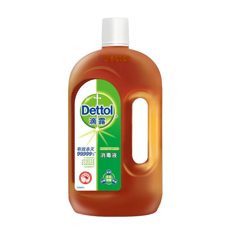 清洁去味【猫超】Dettol/滴露消毒液1.2L空气地毯消毒