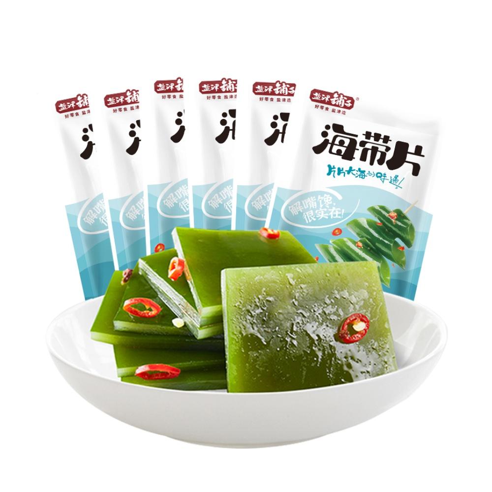 盐津铺子香辣海带片小零食开袋即食海草菜下饭菜200g独立小包装