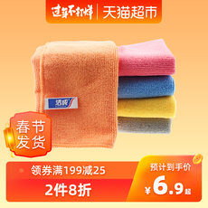 Clean into hot style dishcloth dishcloth household cleaning towel water absorption does not drop hair thicken 5 kitchen 100 clean cloth hot sell