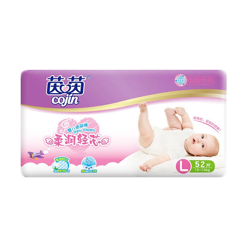 茵茵柔润轻芯纸尿裤大码L52婴儿通用超薄透气尿不湿非薄吸多尿片_领取15元天猫超市优惠券