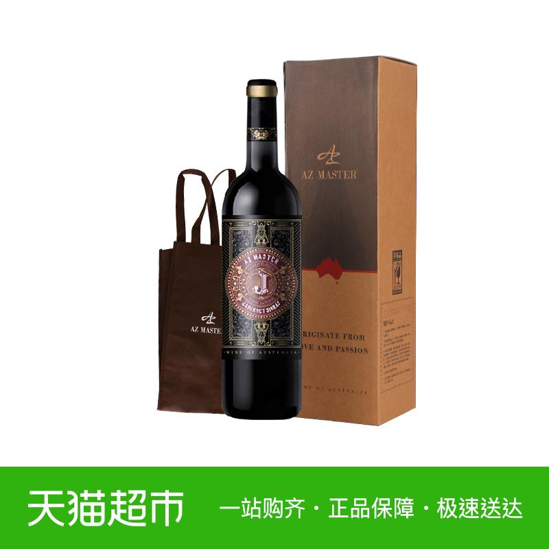 AZ master /艾樽原装澳洲进口红酒赤霞珠西拉子红葡萄酒 J单支