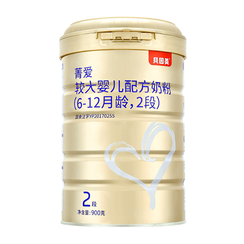 【升级锁鲜盖】贝因美菁爱2段较大婴儿配方奶粉(6-12月龄)900g