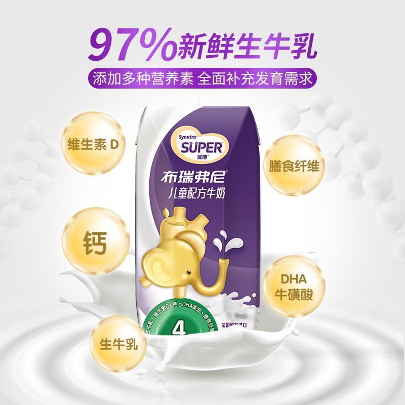 法国进口 Briffney 布瑞弗尼 含DHA 4段儿童配方牛奶 200ml*36盒 聚划算双重优惠折后¥88包邮