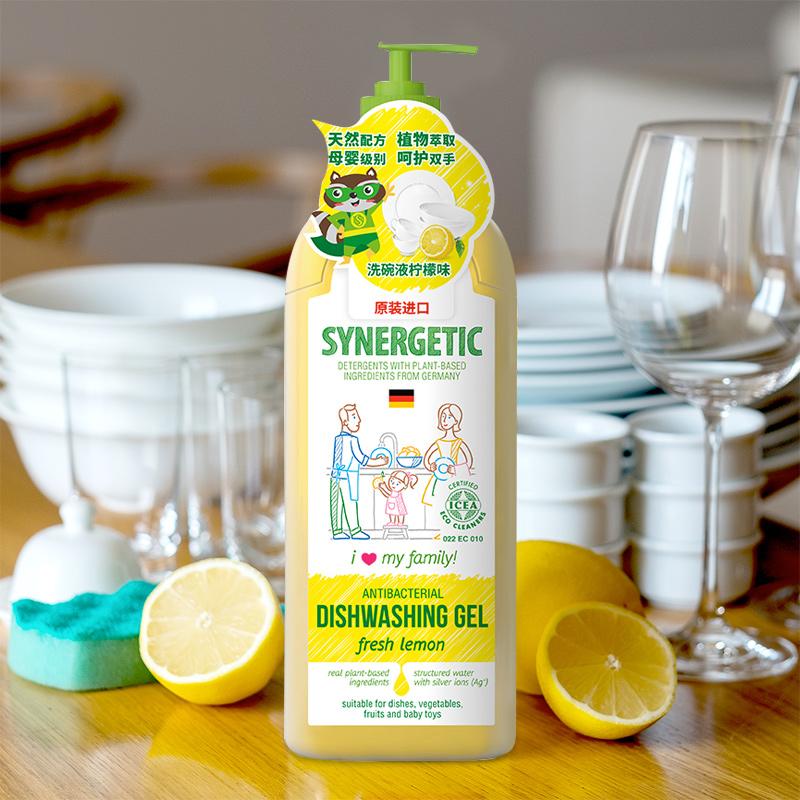 SYNERGETIC 森力佳 柠檬果蔬餐具洗洁精 1000ml 双重优惠折后¥18包邮