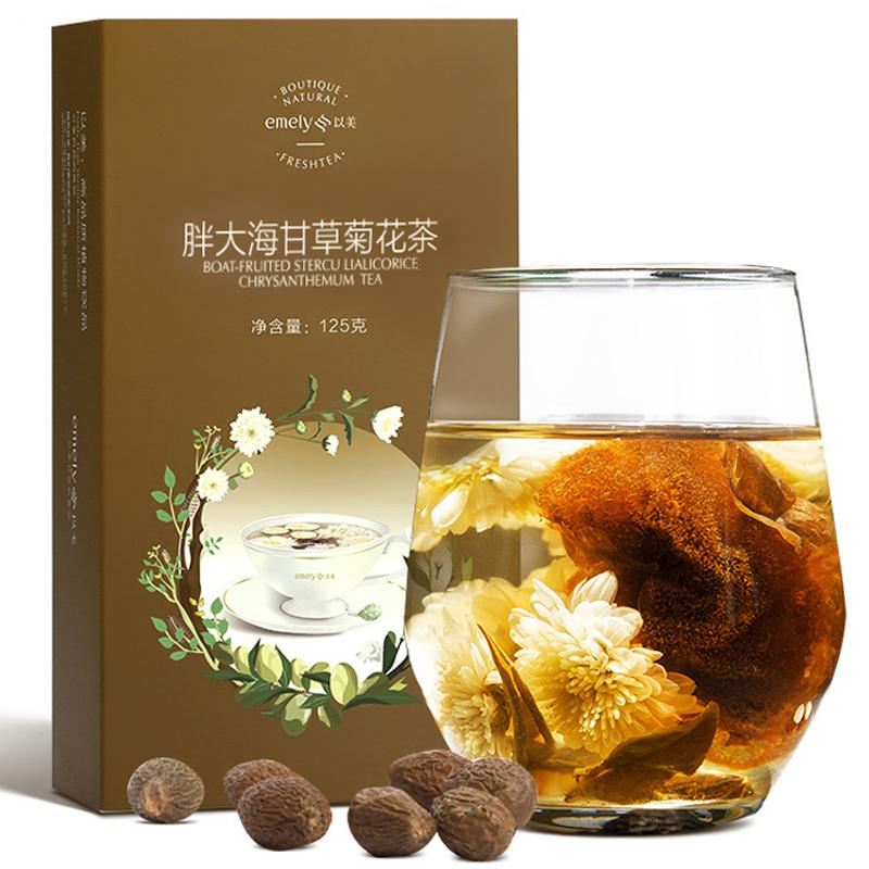 以美胖大海菊花茶甘草茶组合花茶