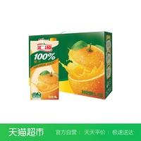 Huiyuan Juice Gift Box 100% апельсиновый сок 1000 мл * 6 Коробка Концентрированный фруктовый сок Подарочная коробка напитков