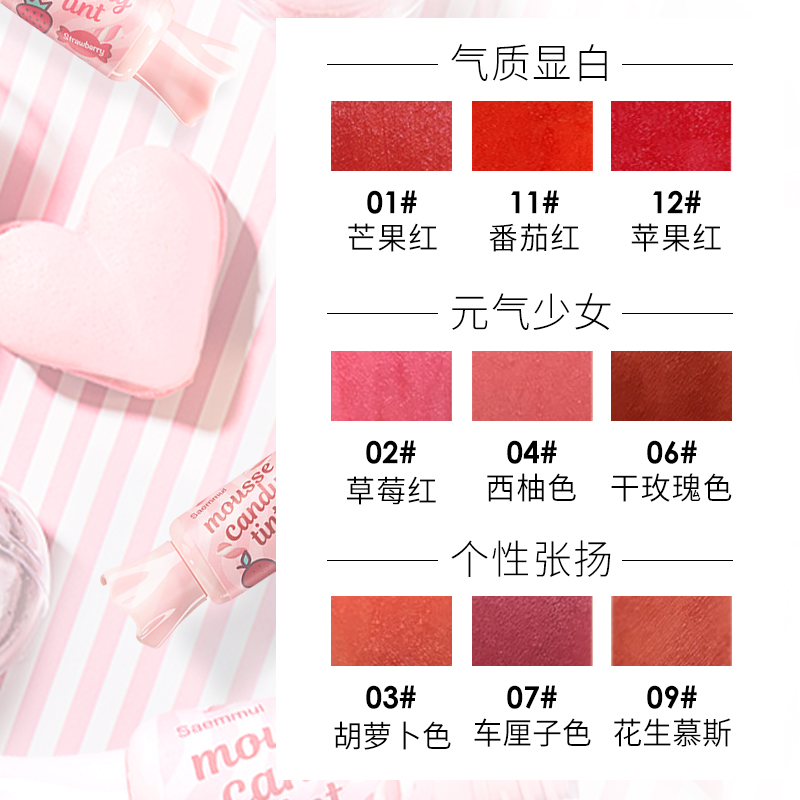 【天猫超市】韩国进口:得鲜 哑光雾面糖果唇釉   44元包邮(55-6-5元券)