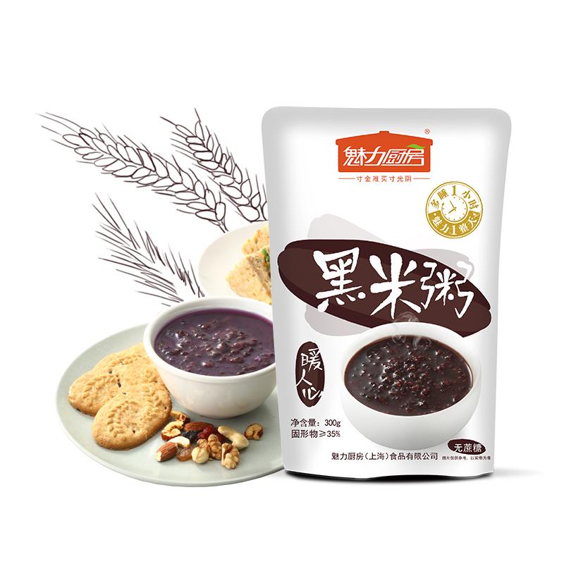 春节不打烊,国家队备战食品:300gx9袋 魅力厨房 即食黑米粥