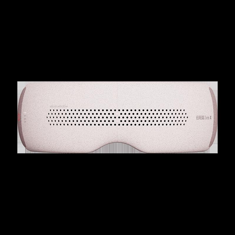 中秋国庆节送礼倍轻松SeeX2pro肖战同款智能护眼仪按摩器眼热敷仪