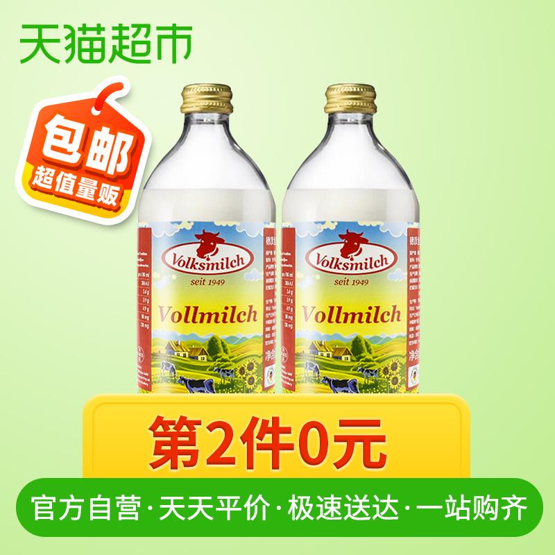 德国原装进口 德质 全脂纯牛奶 490mlx4瓶