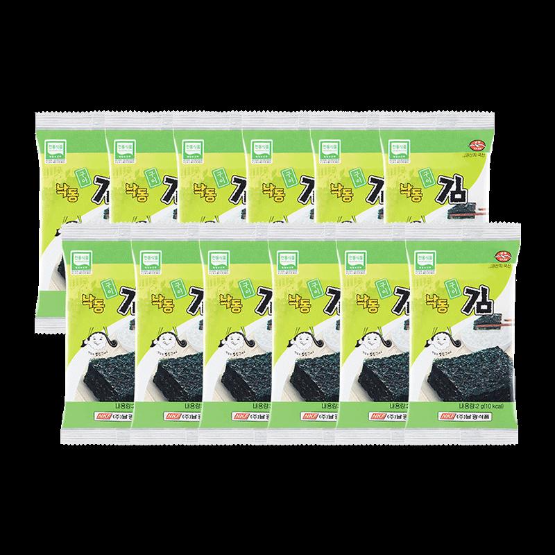 【猫超包邮】韩国韩今烤海苔海2g*10价格/优惠_券后10.9元包邮