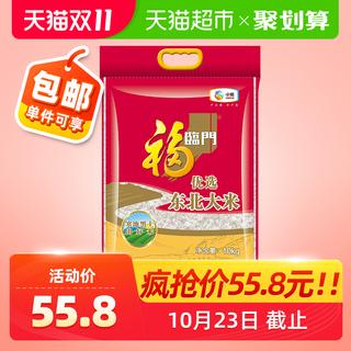 Китайский рис,  Состояние рис предпочтительные к северо-востоку рис 10kg20 цзин, единица измерения веса холодный земля черный земля мягкий жесткий Q бомба, цена 847 руб