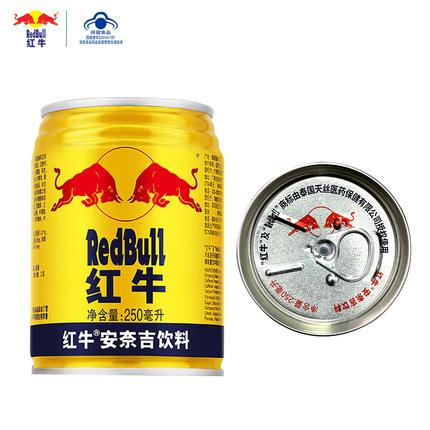 红牛安奈吉饮料250ml*24罐/箱运动功能饮料补充能量缓解疲劳