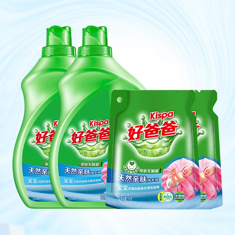 【好爸爸】12斤天然洗衣液促销组合装