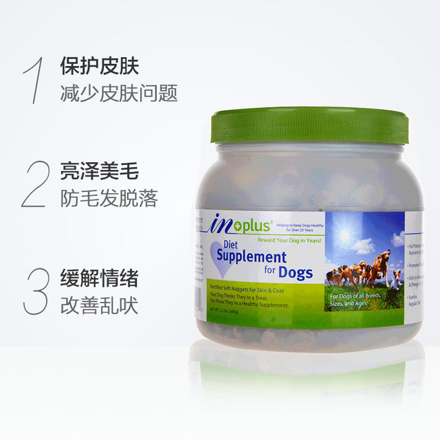 Medell's health products dog lecithin pet dog bichon golden hair beauty hair powder soft burst hair seaweed powder skin care