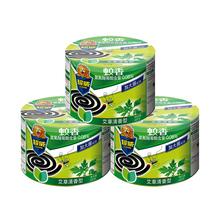 【天猫超市】超威蚊香加大40盘3桶