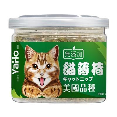 亚禾猫零食用品即食猫草叶薄荷粉猫草粉去毛球20g猫薄荷食用成猫