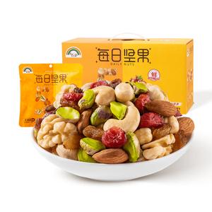 【包邮】天虹牌每日坚果525g混合坚果礼盒21袋孕妇干果零食大礼包