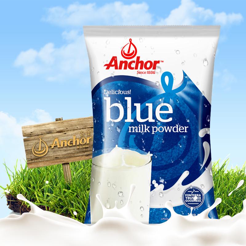补券新低 新西兰国民奶粉: 安佳 成人全脂奶粉 2斤/袋