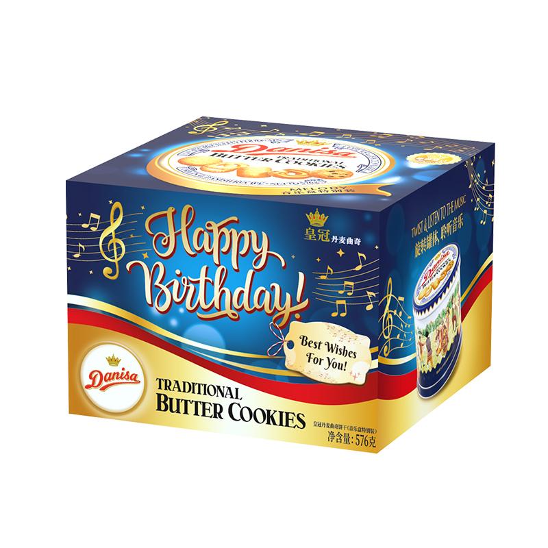 皇冠丹麦曲奇饼干音乐盒(生日版)进口饼干576g曲奇饼干