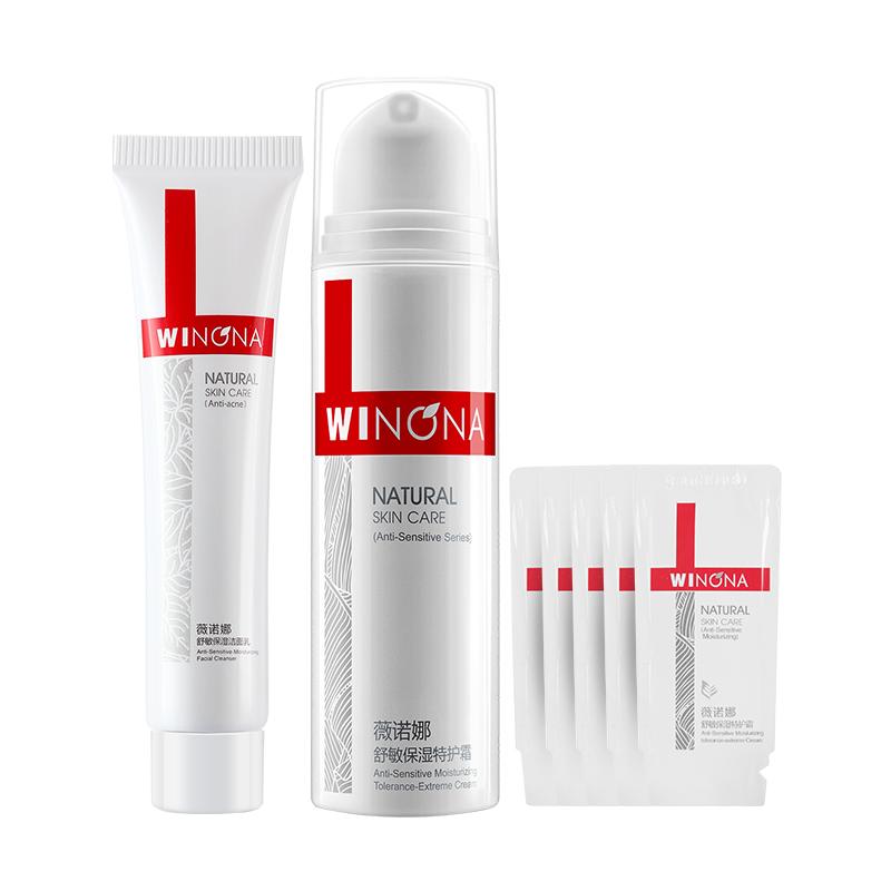薇诺娜舒敏保湿特护霜护理套装修护肌肤敏感肌专用护肤品舒缓镇