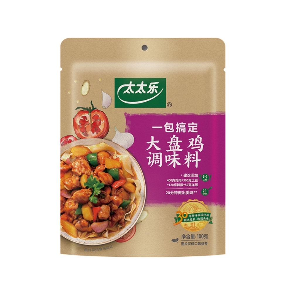 包邮太太乐大盘鸡调料调味料菜谱式调料