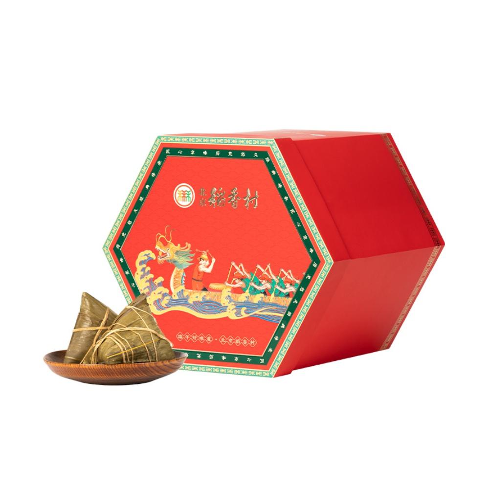 北京 稻香村端午节特产手工粽子肉粽礼盒送礼长辈领导走亲访友