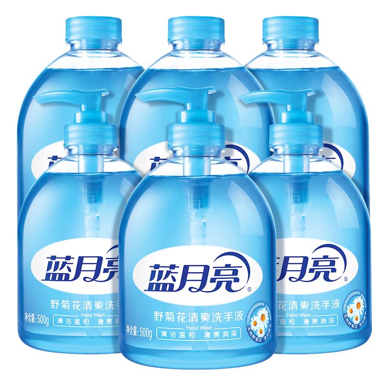 蓝月亮 野菊花清爽洗手液 500gx6瓶