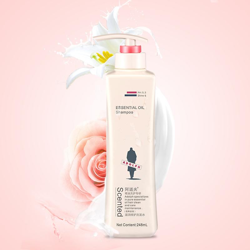 阿道夫滋润修护洗发水/露248ml 强韧发丝补水滋养精油香水型