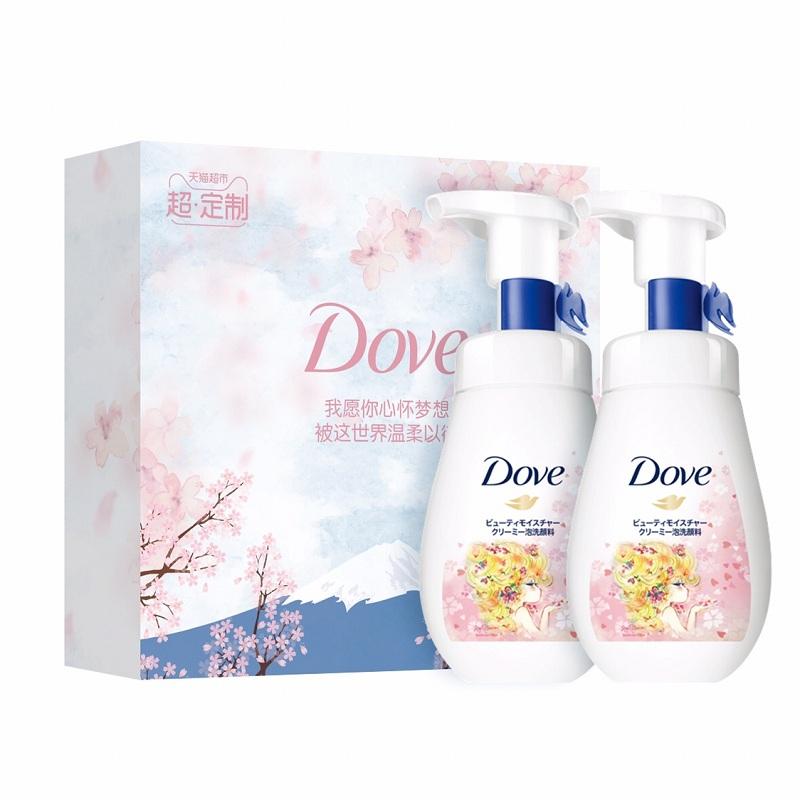 多芬洗面奶洁面乳富士山礼盒2瓶装