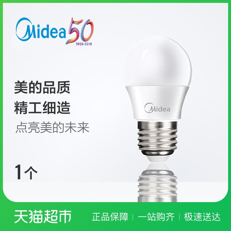 Midea эстетический LED энергосберегающие лампы 3W E27 большой винт источник света освещение белый / белый / теплый свет