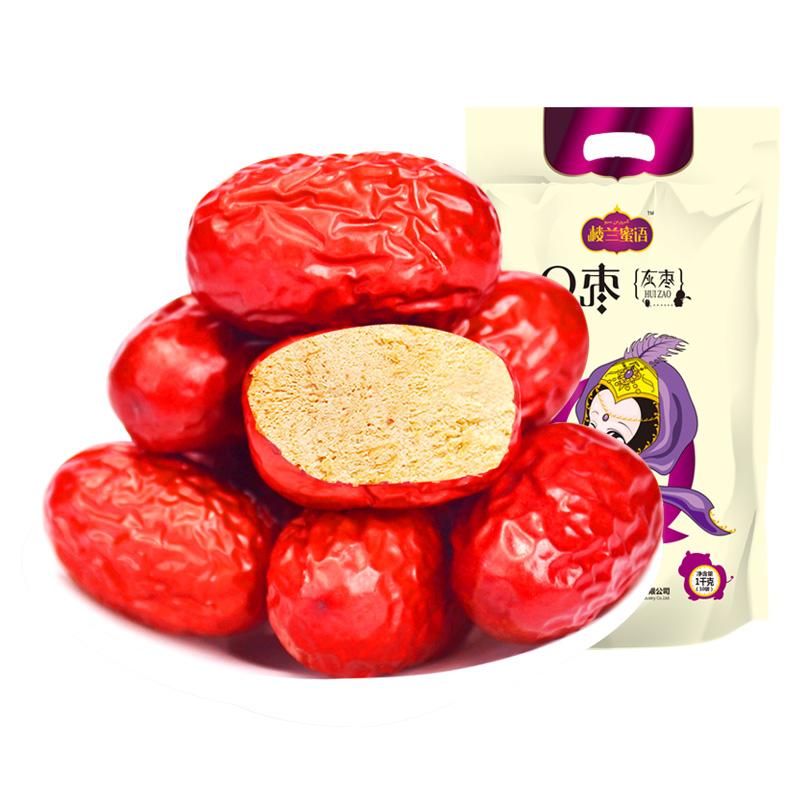 楼兰蜜语新疆Q枣量贩装1000g大包装零食干果红枣灰枣