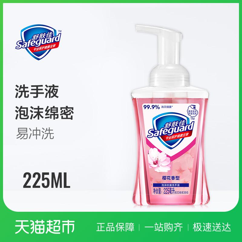 Удобный кожа хорошо пена антибактериальный мойте руки жидкость домой стерилизовать дезинфекция удобный стиль ребенок узда бактерии семья 720ml