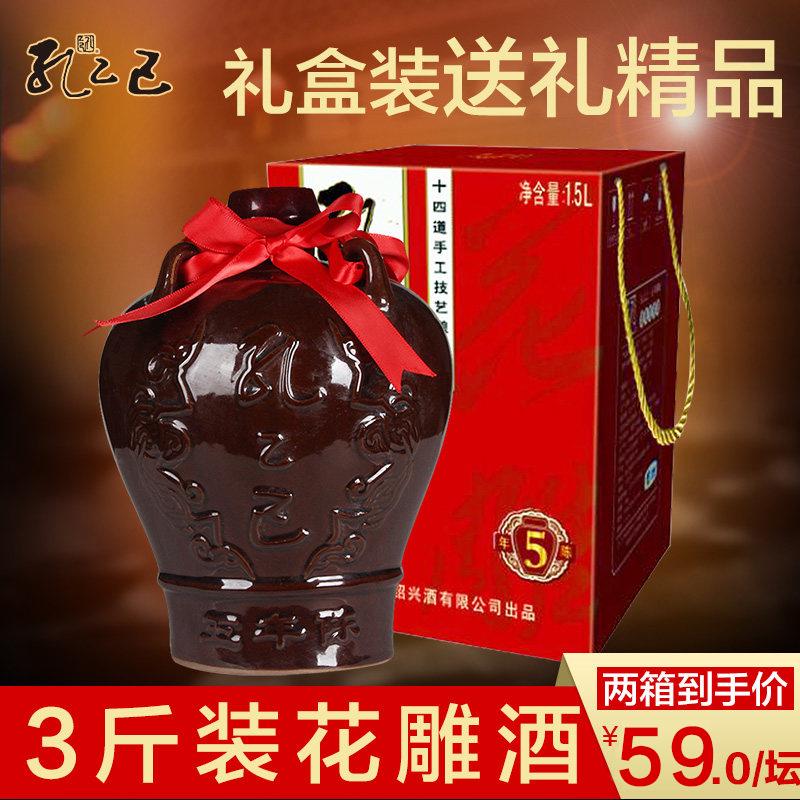 Mid-Autumn Festival Gifts Zhongliang Kong Yiji Shaoxing