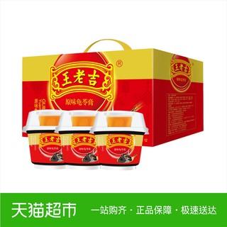Желе, пудинг,  Король старый счастливый оригинал черепаха вереск крем 2640g подарок ( содержать мед вкус пакет ) падения пожар идти пожар z, цена 805 руб
