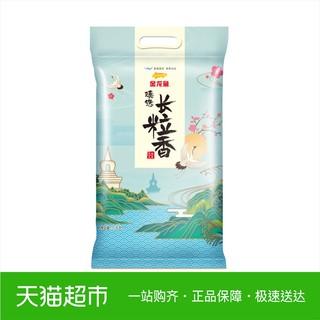 Китайский рис,  Золотой дракон рыба достигать выбранный долго зерна ладан рис  5KG новый рис долго зерна ладан метр к северо-востоку рис, цена 805 руб