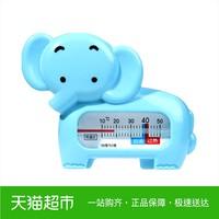Хороший мальчик на младенца Термометр для ванны детские Термометр воды на младенца Комнатный измеритель температуры