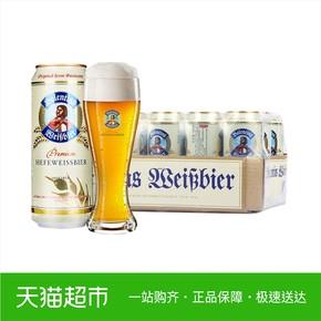 Виски, текила, джин, водка, ликёры, бренди,  Любовь ученый форт импорт из германии пшеница пиво полная загрузка контейнера (fcl) 500ml*24 собираться необходимо, цена 3779 руб