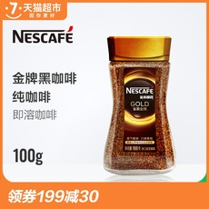 Nestle 100g