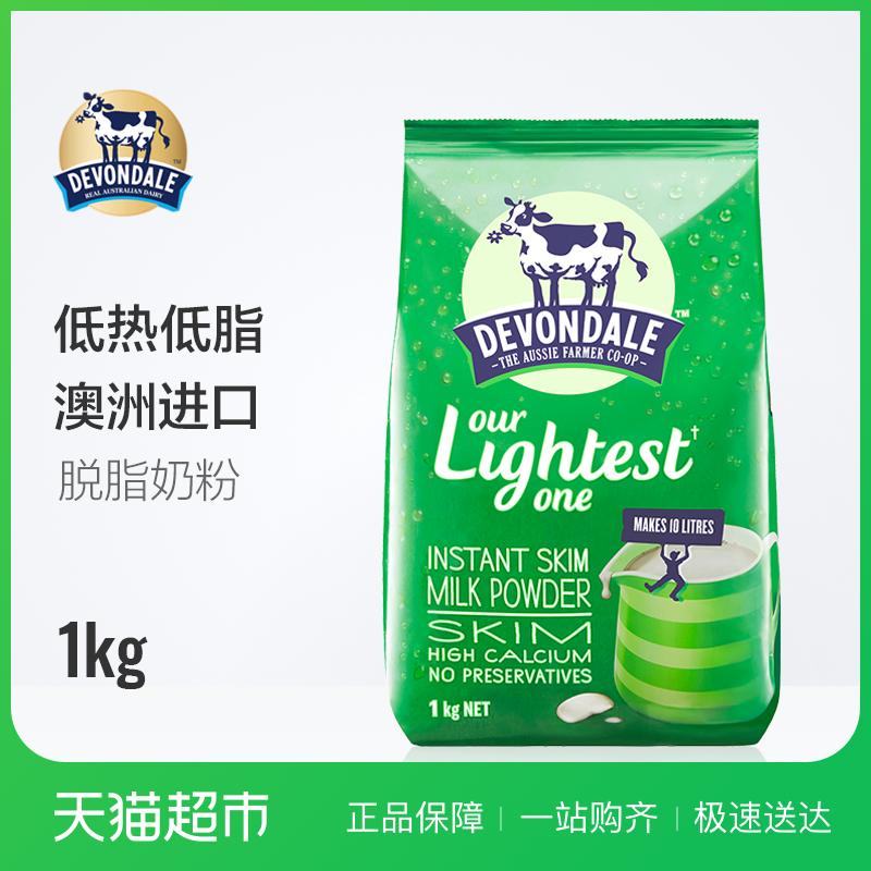 澳洲进口德运脱脂成人中老年学生冲饮牛奶粉1kg