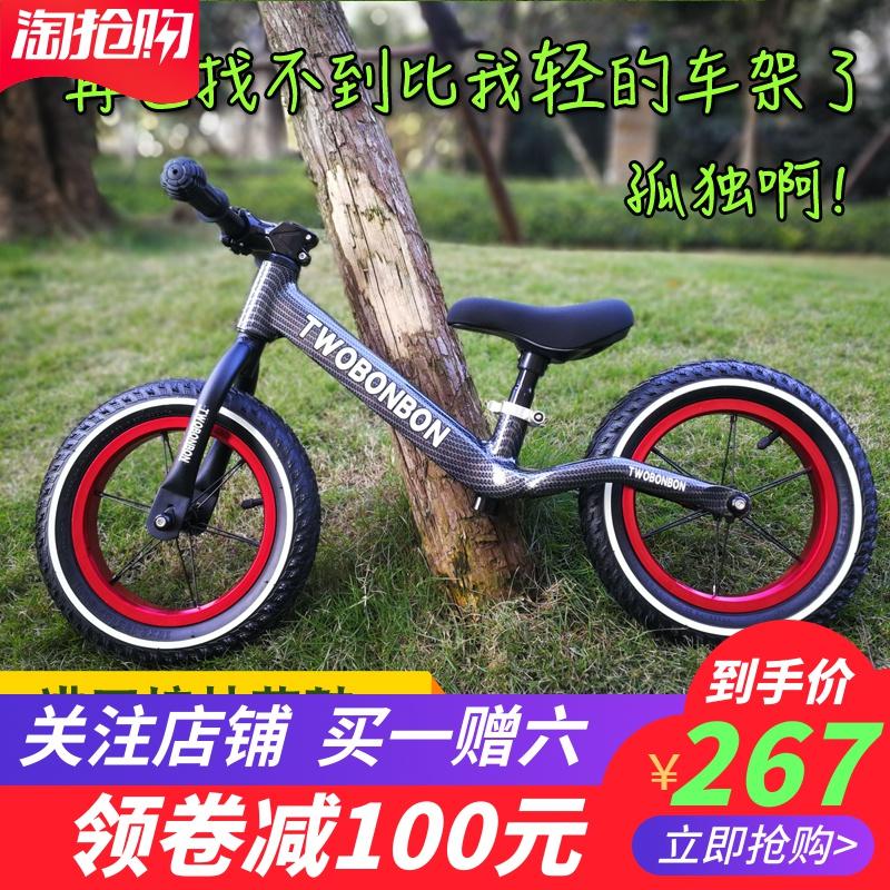 儿童平衡自行车无脚踏超轻进口密封双轴承两轮滑步小孩滑行溜溜车