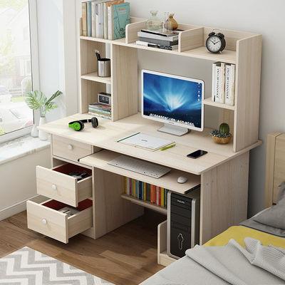 电脑桌台式家用卧室学生学习写字桌子宿舍床边办公桌书桌书架组合