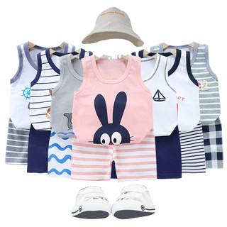 Children's summer clothes boys summer suit girls baby sleeveless vest cover baby cotton T-shirt shorts 1 year old