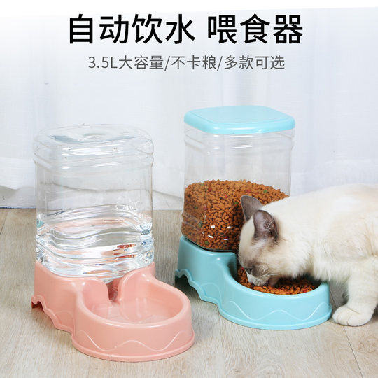 Pet automatic drinking fountain feeder cat water basin hanging water feeding Teddy drinking water artifact dog bowl dog supplies