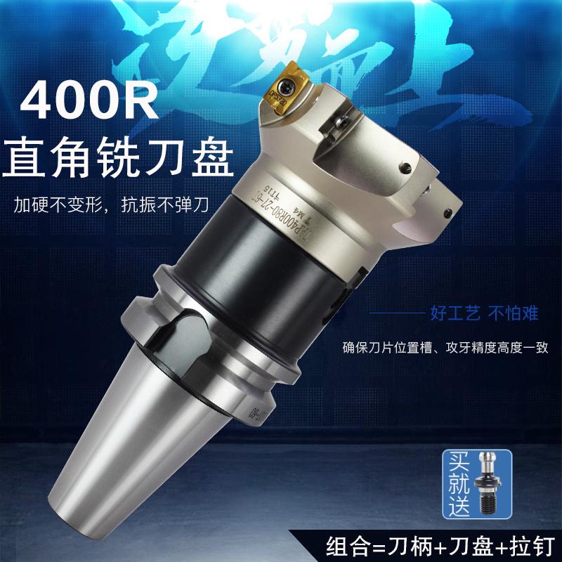 Резак 400R комплект Обрабатывающий центр CNC Cutter / Фрезерный фрезер 90 градусов Clear Angle Правый угловой фрезерный станок 63